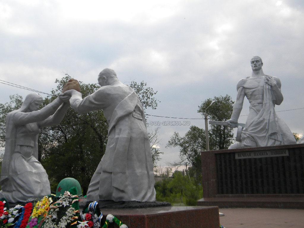 Озеро Тузлучное