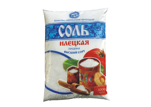 Пакет с солью